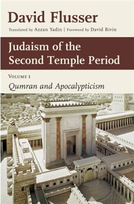 >Judaism of the Second Temple Period
