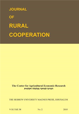 Journal of Rural Cooperation