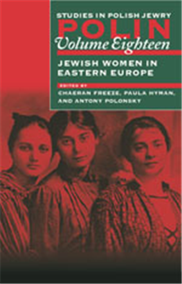 Polin: Studies in Polish Jewry Vol. 18