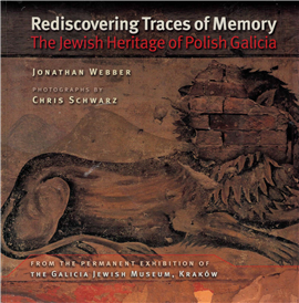 >Rediscovering Traces of Memory