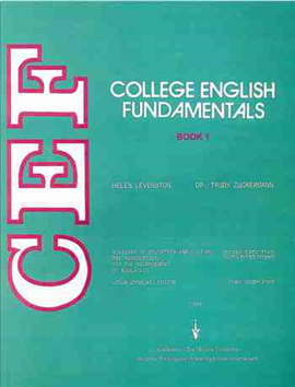 College English Fundamentals - Book 1