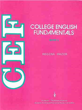 College English fundamentals - Book 2