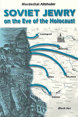Soviet Jewry on the Eve of the Holocaust