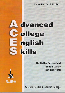 >Advanced College English Skills