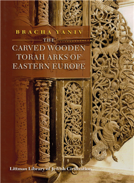 The Carved Wooden Torah Arks of Eastern Europe