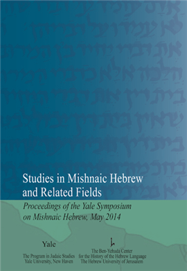 Studies in Mishnaic Hebrew and Related Fields
