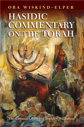 Hasidic Commentary on the Torah