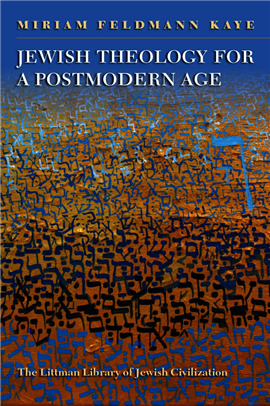 Jewish Theology for a Postmodern Age