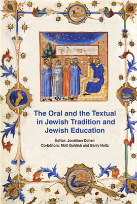 Studies in Jewish Education
