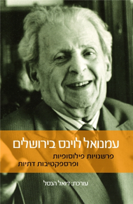 Levinas in Jerusalem