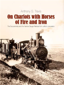 >On Chariots with Horses of Fire and Iron