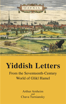 >Yiddish Letters